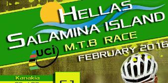 Salamina-Stage-race-logo
